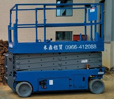 8米(窄版)  Genie GS-2632 (自走式-剪刀式) OR (垂直升降式)